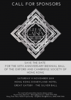 CALL FOR SPONSORS - The 25th Anniversary Biennial Ball of Oxbridge Society of Hong Kong - Silver Gatsby